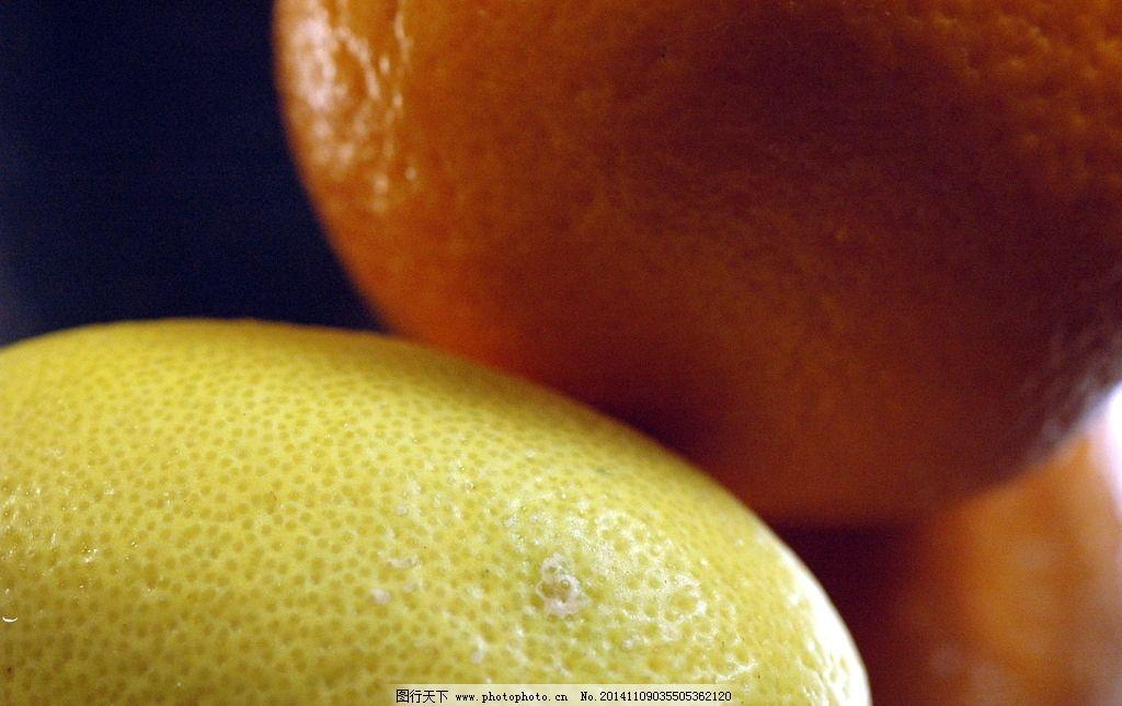 橙子柚子图片