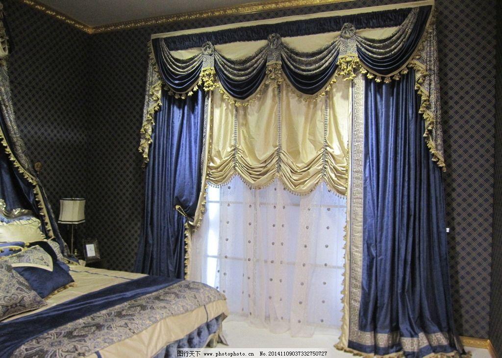 卧室 欧式 窗帘图片