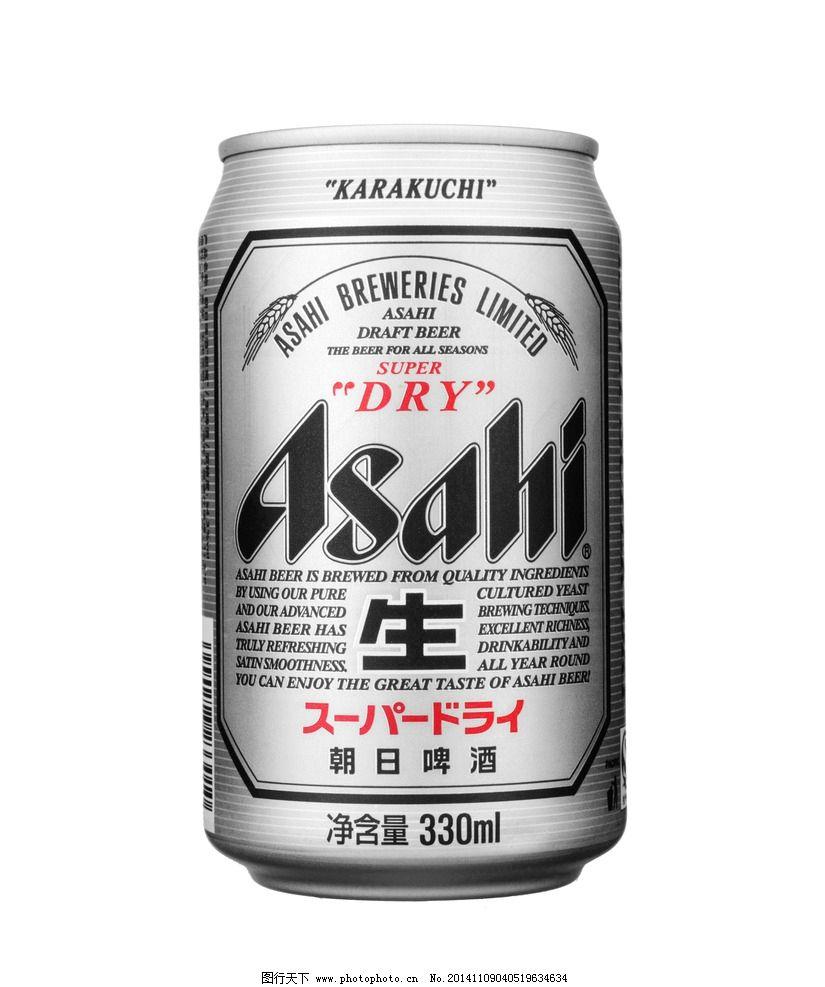 啤酒 朝日 灌装啤酒 广告摄影 易拉罐 摄影 摄影 餐饮美食 饮料酒水 1