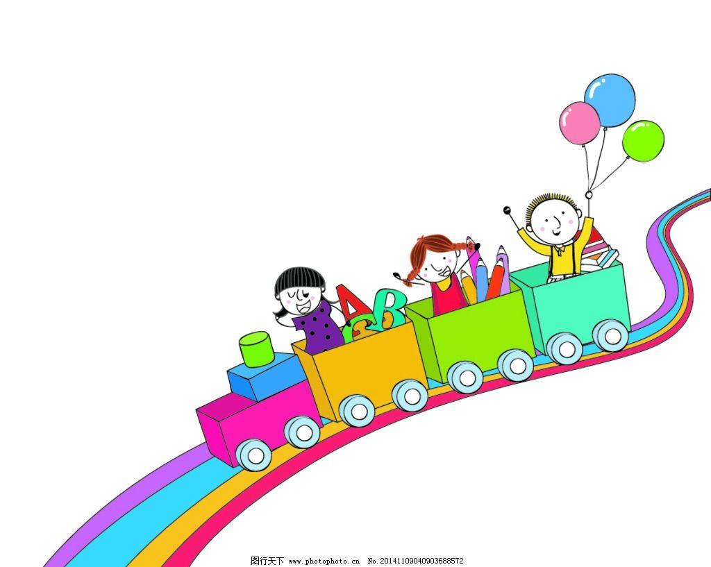 坐过山车 卡通儿童 卡通学生 幼儿园 小学生 小朋友 卡通男孩
