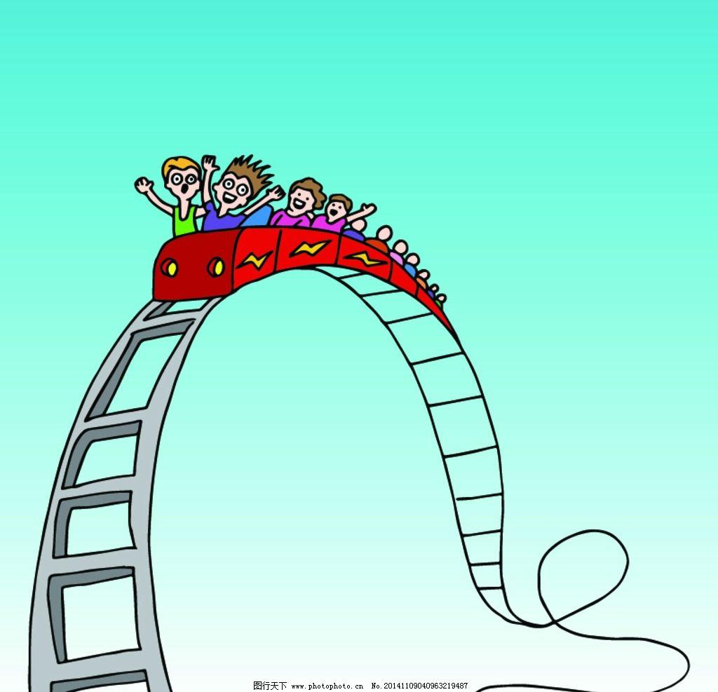 卡通学生 幼儿园 坐过山车 小学生 小朋友 卡通男孩 卡通女孩 手绘