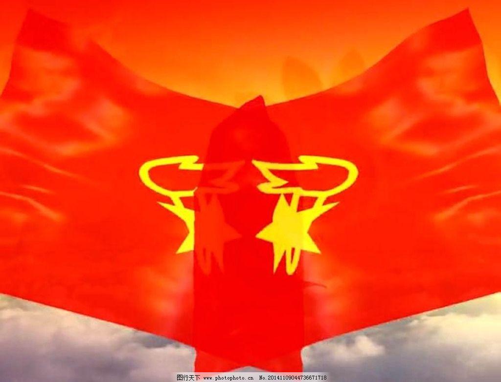飘逸的红领巾 少先队 红领巾 五星红旗飘扬 少先队员 中国情结视频