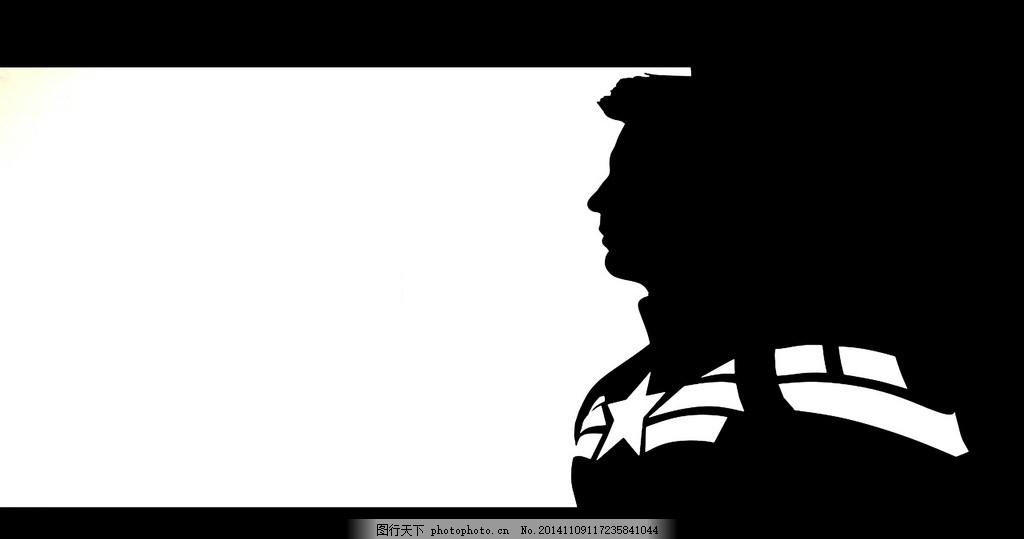 美国队长2 黑白 插画 漫威 复仇者联盟 动漫动画 动漫人物