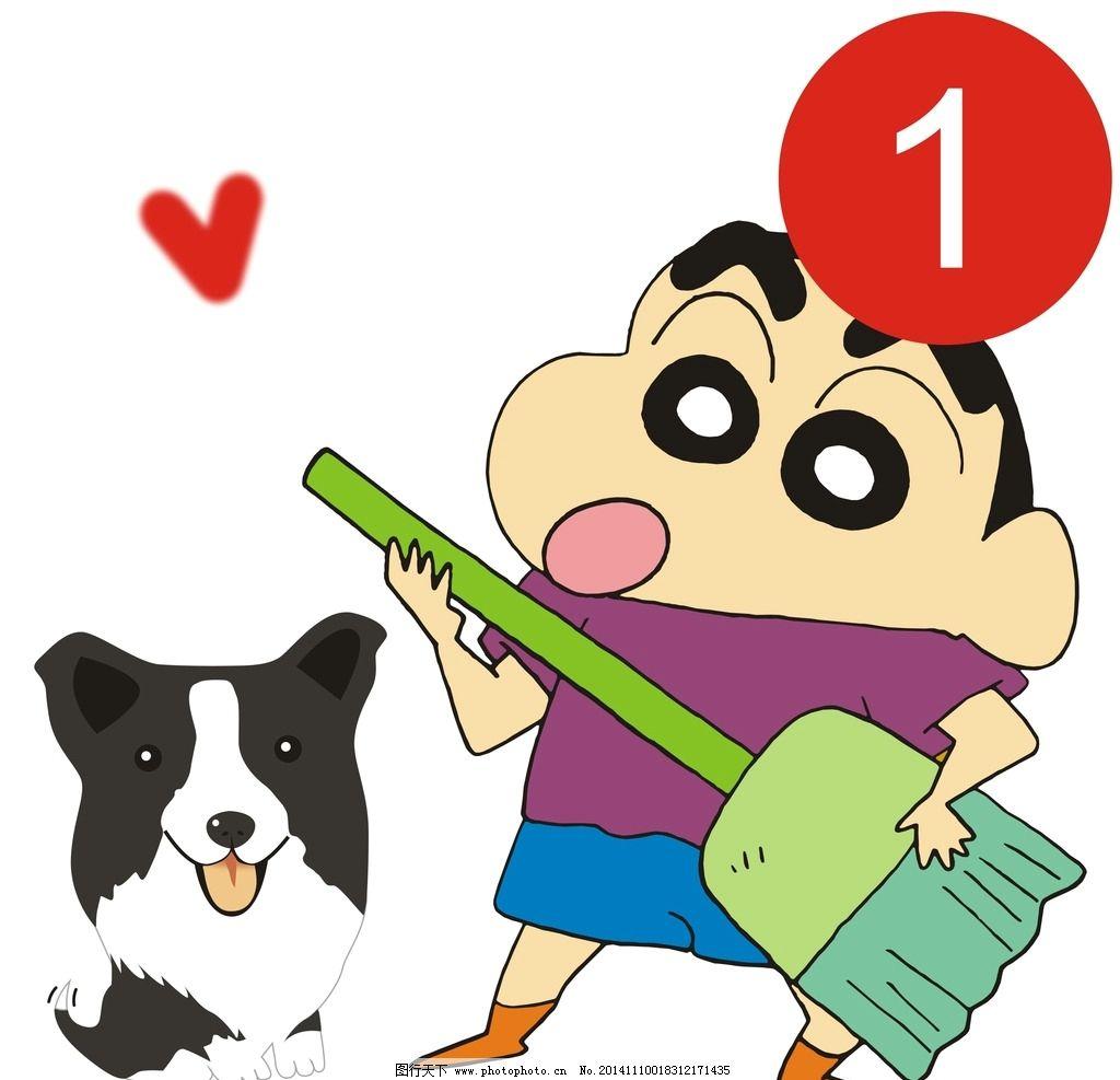 蜡笔小新头像图片_动漫人物_动漫卡通_图行天下图库