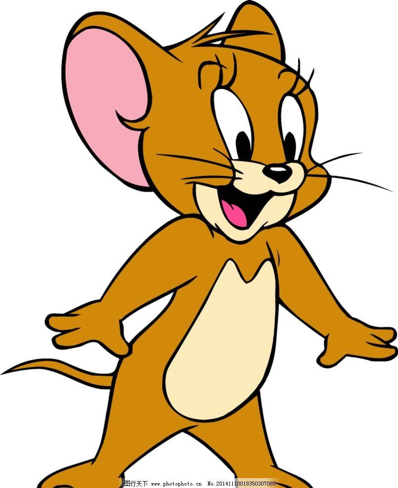 吃惊的老鼠卡通图图片