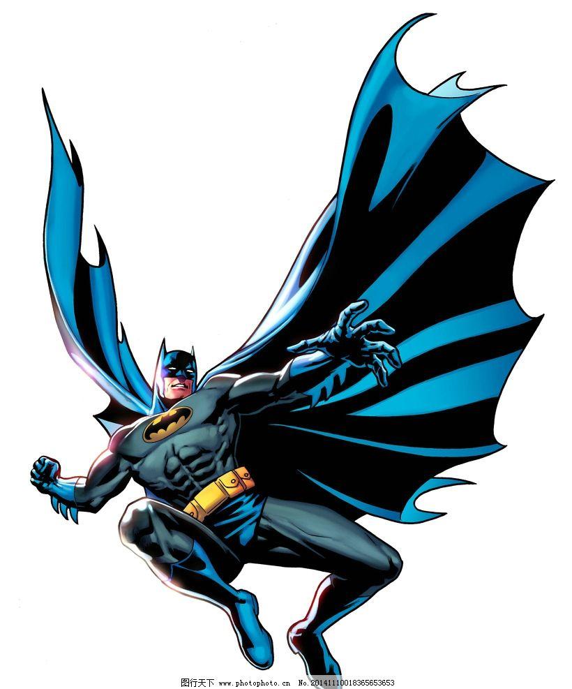 蝙蝠侠 超人 英雄 卡通 高清 卡通人 动漫动画