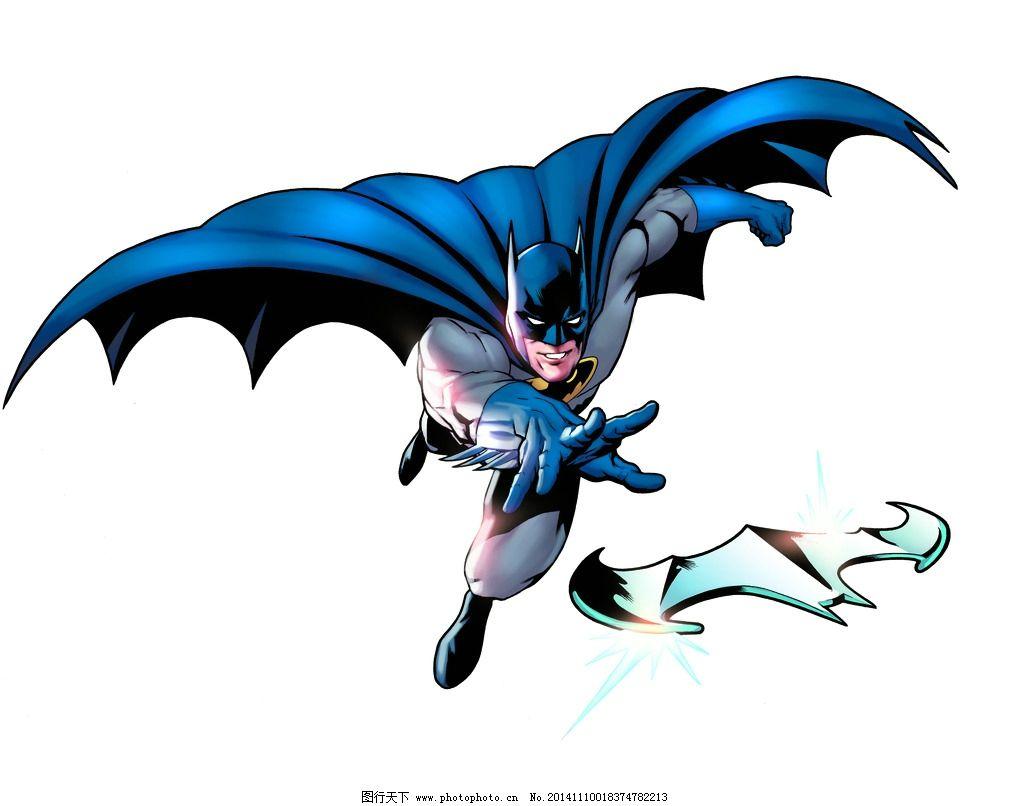 蝙蝠侠 超人 英雄 卡通 高清 设计 动漫动画 动漫人物 300dpi tif