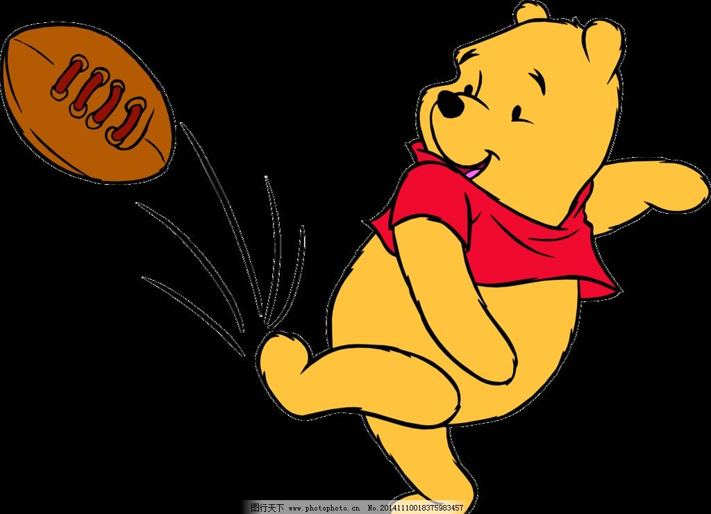 小熊維尼踢球 跳跳虎 卡通圖庫 矢量設計 圖標 手繪 摳圖 動漫動畫