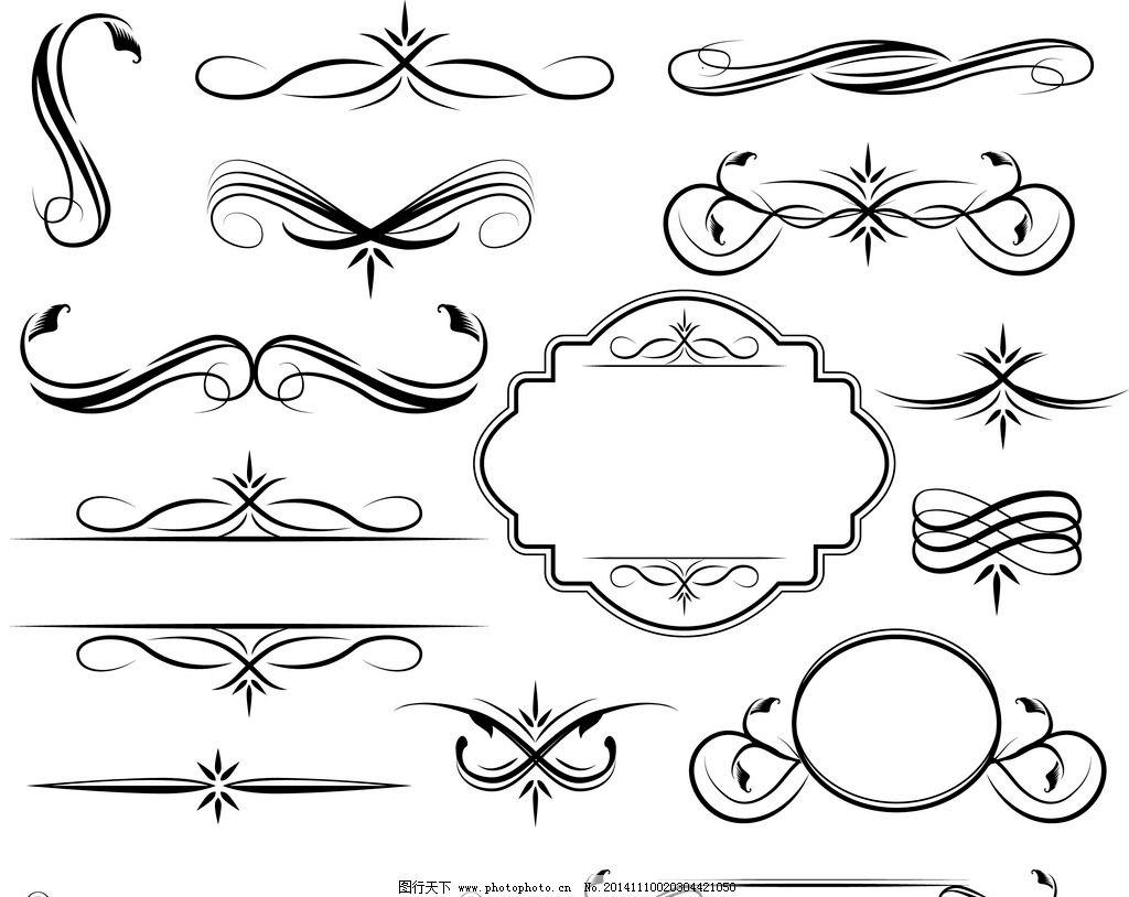 花纹背景 古典花纹 复古 植物花纹 建筑花纹 手绘花纹 传统花纹 时尚