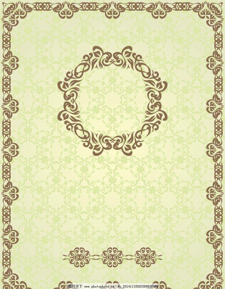 花纹 花边 边框 花纹分割线 装饰花纹 文本框 欧式花纹 花纹背景