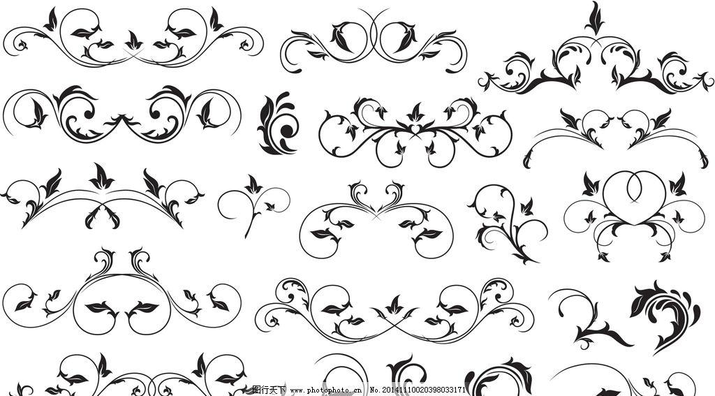 花纹 花边 边框 花纹分割线 装饰花纹 文本框 欧式花纹 花纹背景 古典