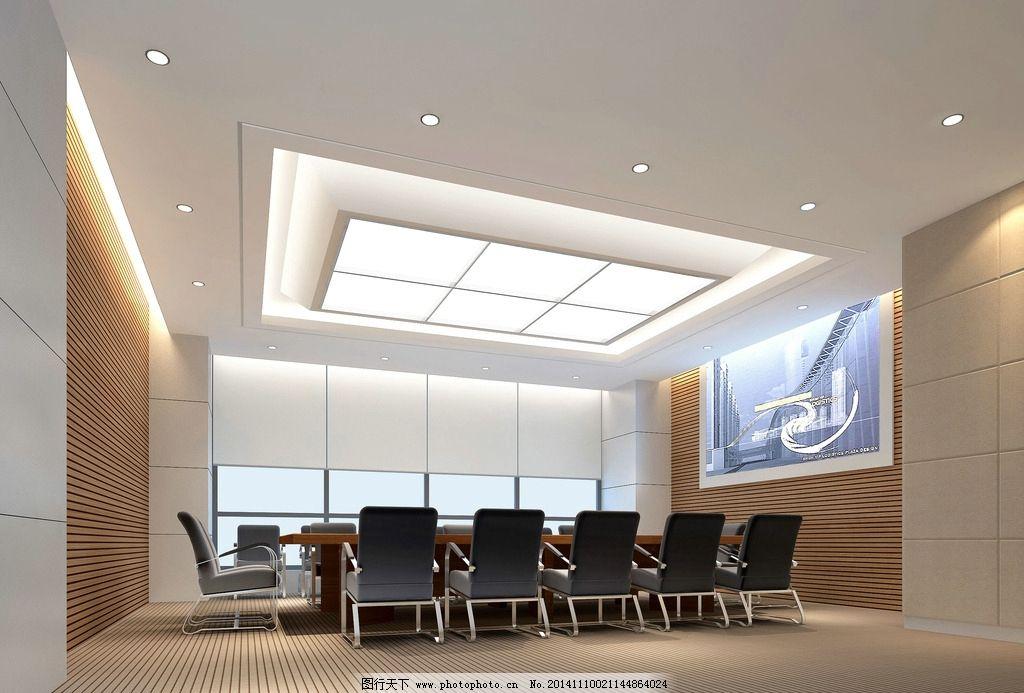 会议室 会议室设计 会议室效果图 现代会议室 简约会议室 小型会议室