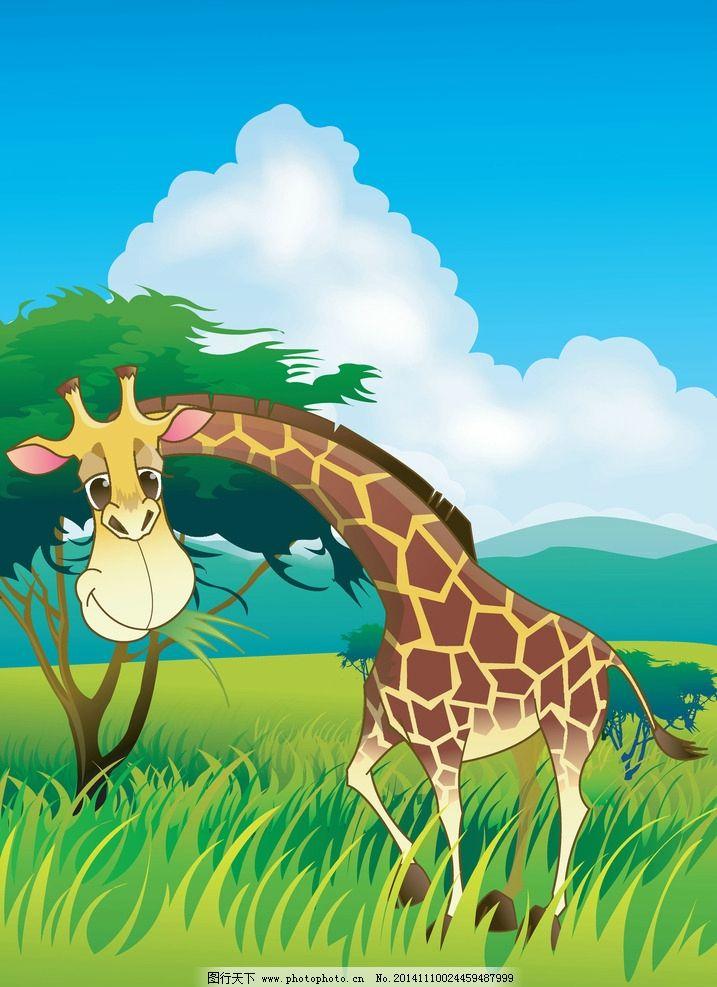 长颈鹿图片,卡通 壁画 装饰画 插画 插画专辑-图行