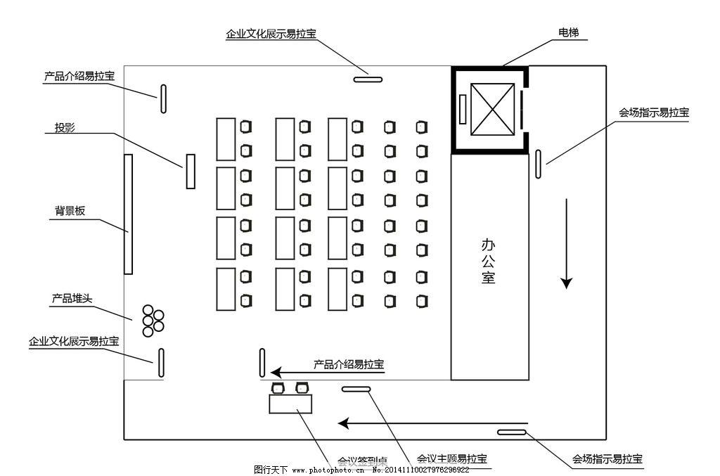 电路 电路图 电子 原理图 1024_677