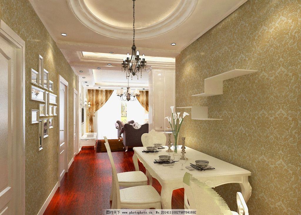 欧式 餐厅 餐桌 吊顶 白色        设计 环境设计 室内设计 72dpi jp图片