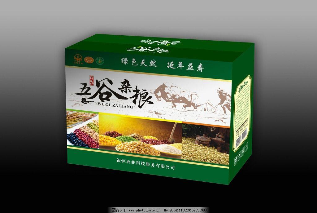 特产包装 杂粮素材 包装设计 广告设计 红豆 玉米 红枣 小米 大豆