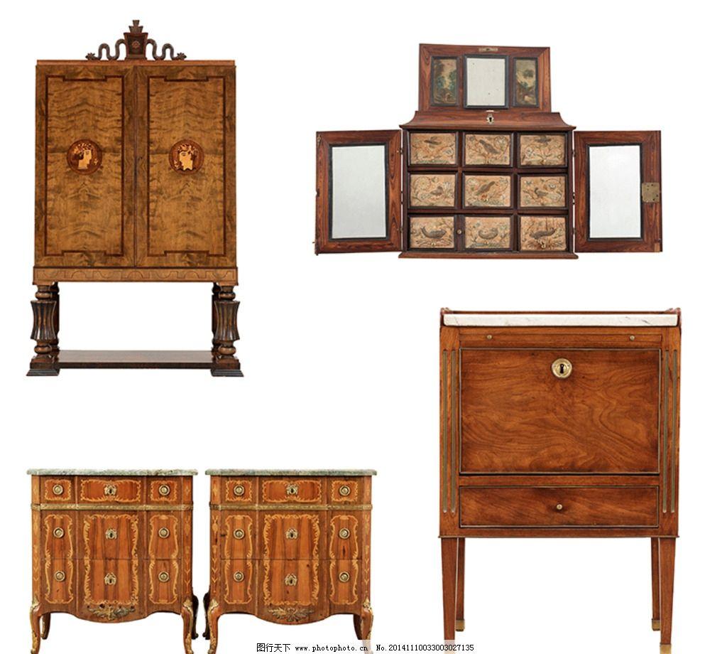 木柜素材 欧式家具 欧式木柜 欧式古典风格 矮柜 实木家具