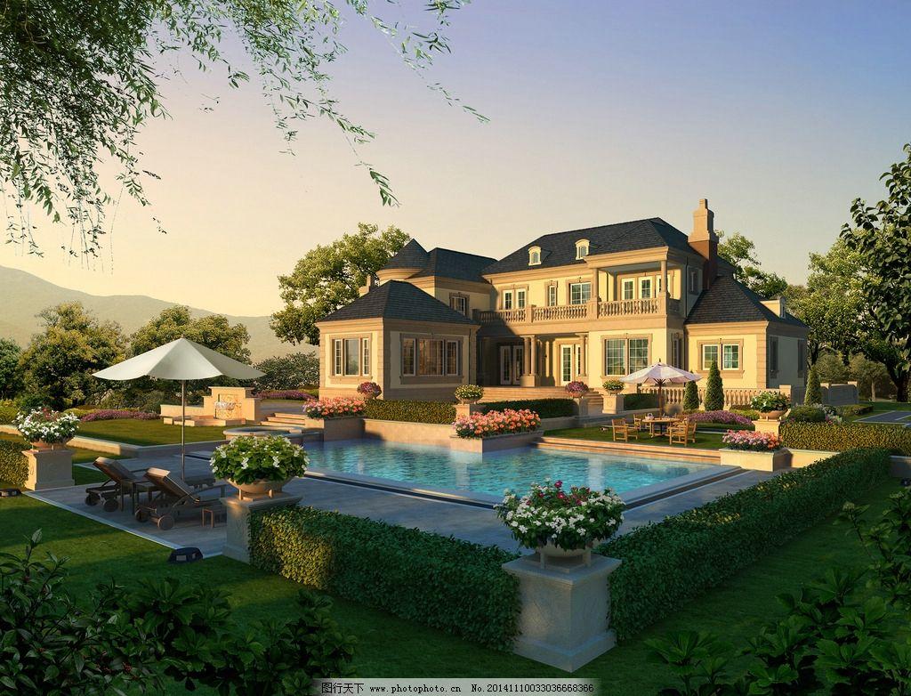别墅 游泳池 欧式别墅