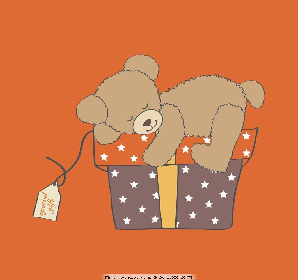 可爱泰迪熊 设计 可爱泰迪熊 泰迪熊卡通 卡通小熊图案 泰迪狗狗 趴着