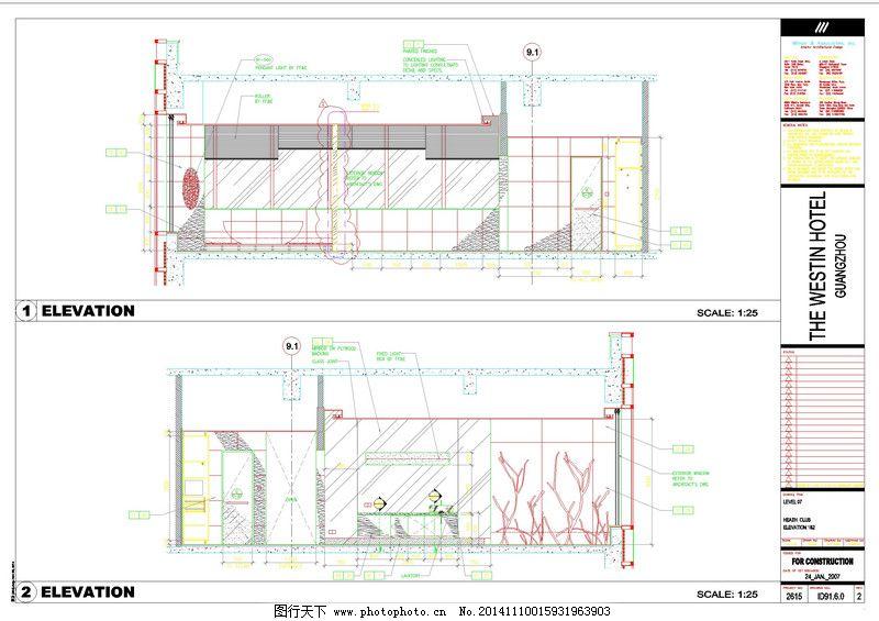 素材图纸建筑cad楼房,装修酒店图纸下载建筑20人图纸办公室v素材图片