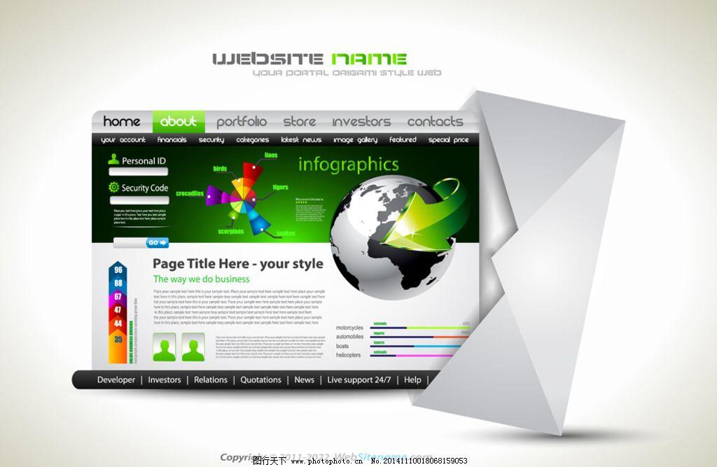 网站设计 按钮 菜单 创意 导航条 网页模板 网页设计素材 网页素材
