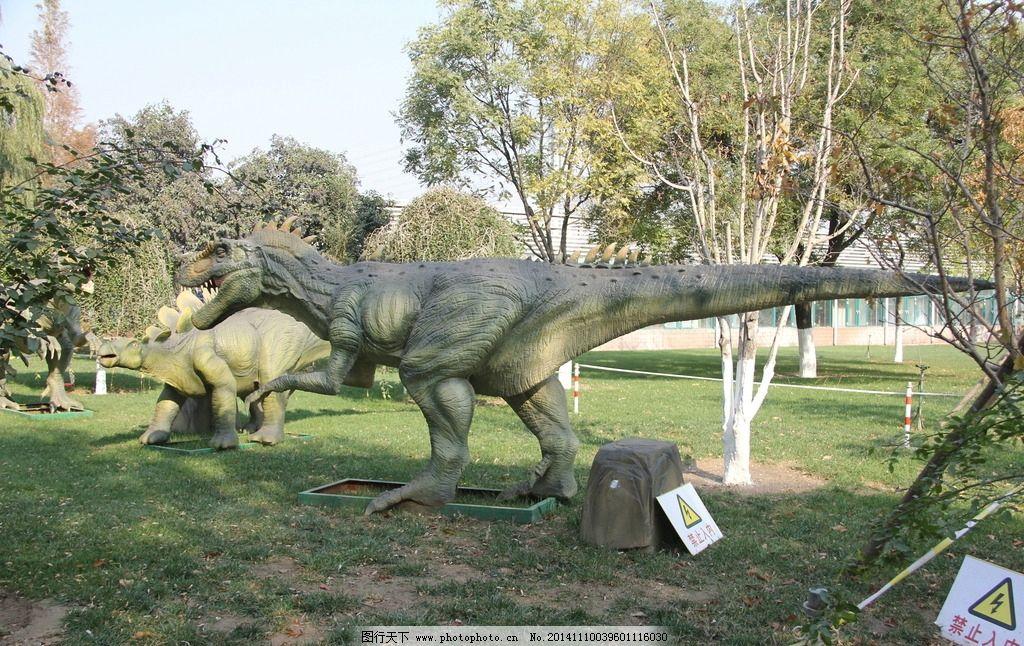 恐龙展 侏罗纪 花卉大观园 恐龙 动物世界 摄影 建筑园林 雕塑 72dpi