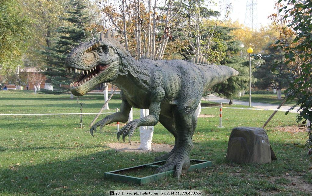 恐龙展 恐龙模型 会动的恐龙