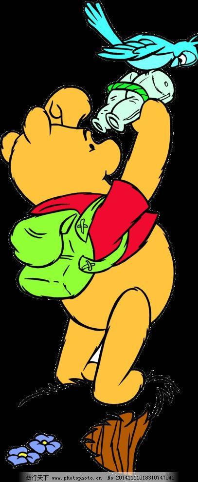 熊维尼背书包 跳跳虎 小熊维尼 卡通图库 矢量设计 图标 手绘
