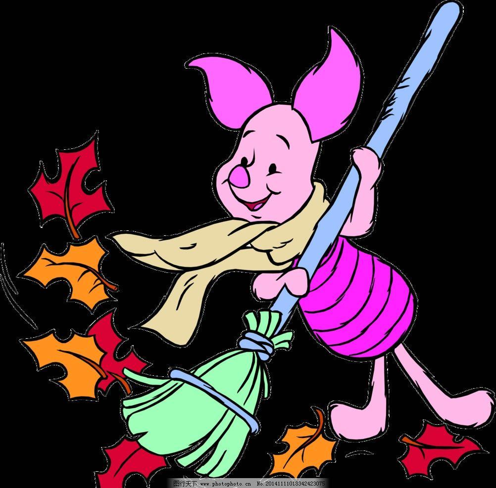 小猪猪打扫枫叶图片