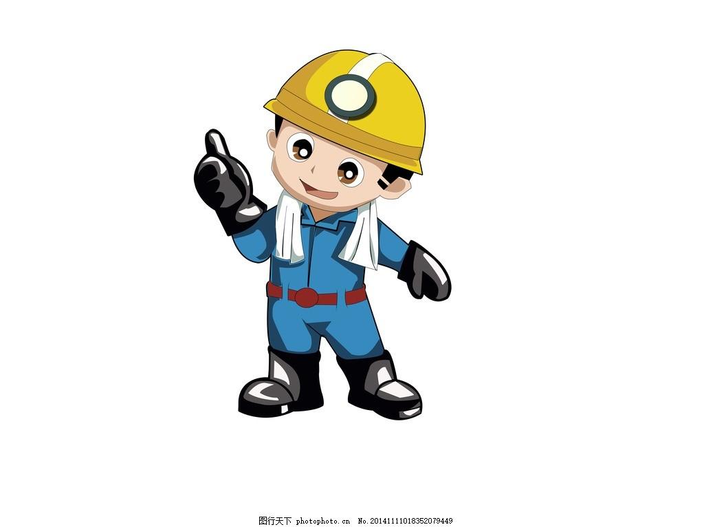 石油工人 工人帽子 蓝色 衣服 动漫动画