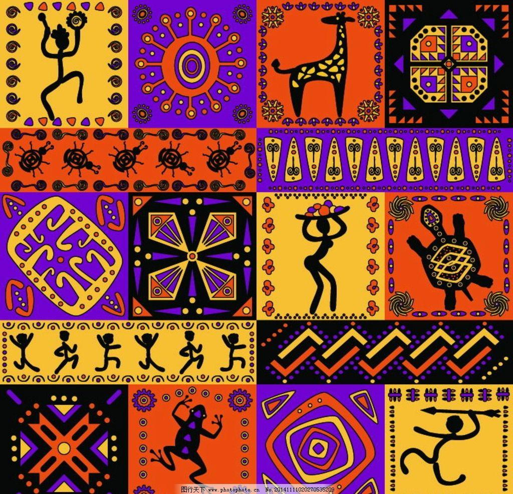 古典花纹 花纹背景 复古 植物花纹 非洲图案 图腾 欧式花纹 装饰花纹