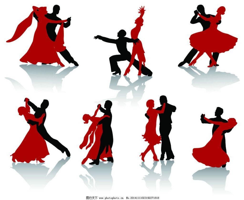 跳舞 舞蹈 人物剪影 轮廓 交际舞 热舞 舞动 情侣 舞伴 情人 爱人
