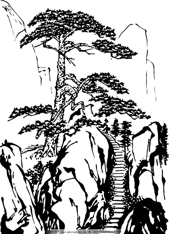 山中小道 迎客松 松树 群山 线描 白描 矢量 线描山水