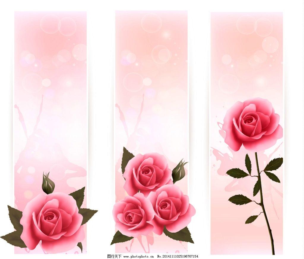玫瑰花卡片 贺卡 七夕 情人节 手绘玫瑰花 手绘花卉 粉红 绿叶 手绘