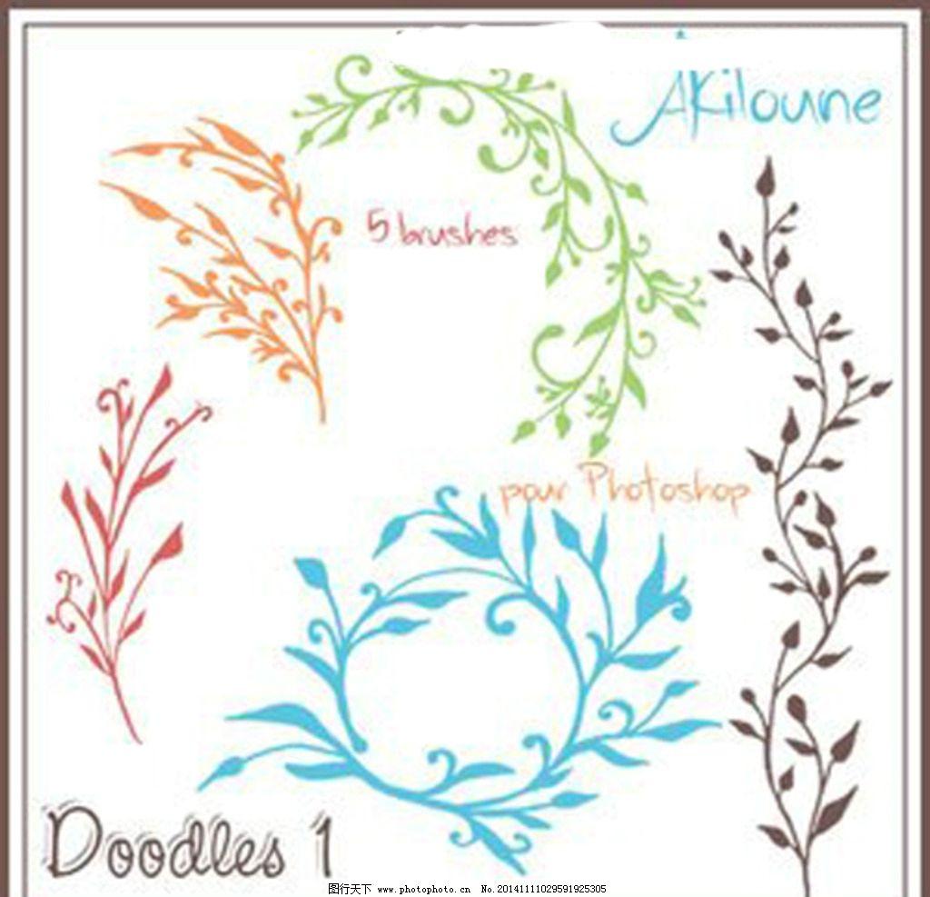 笔刷 藤蔓 树枝 树叶 植物 花纹 装饰 笔刷 设计 广告设计 广告设计