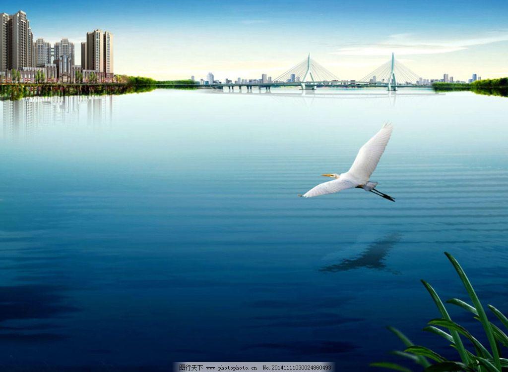 房地产海报 江景 白鹤 水景 广告设计 海报设计