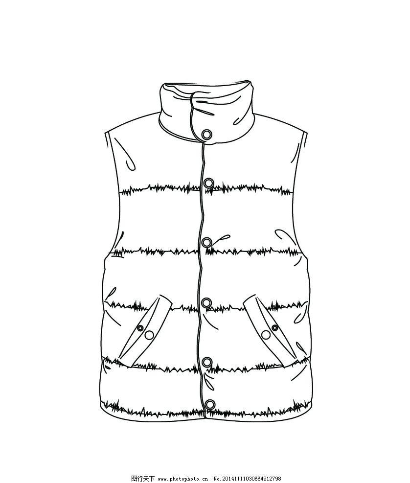 羽绒夹克 夹克外套 矢量 款式图 马甲 秋冬 无袖 高领 服装设计 设计