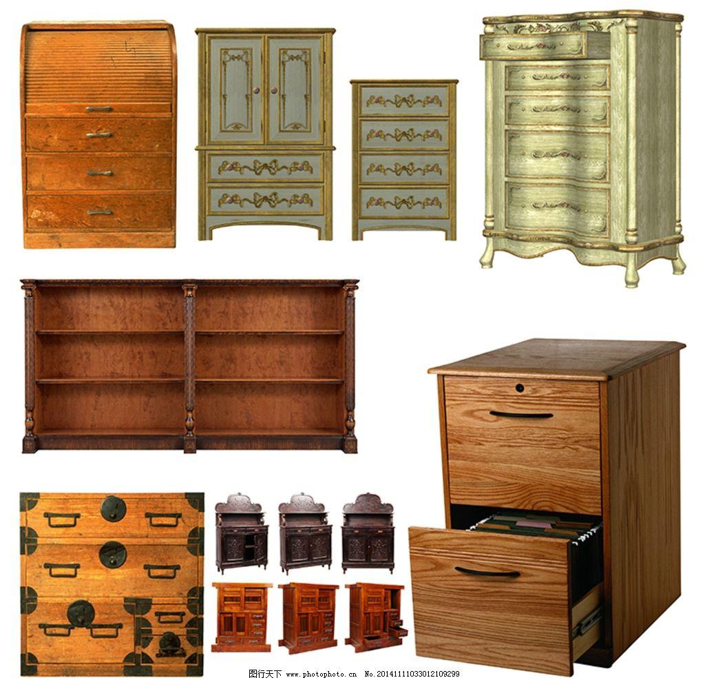 木柜素材 欧式家具 欧式木柜 欧式古典风格 矮柜 实木家具 3d psd分层