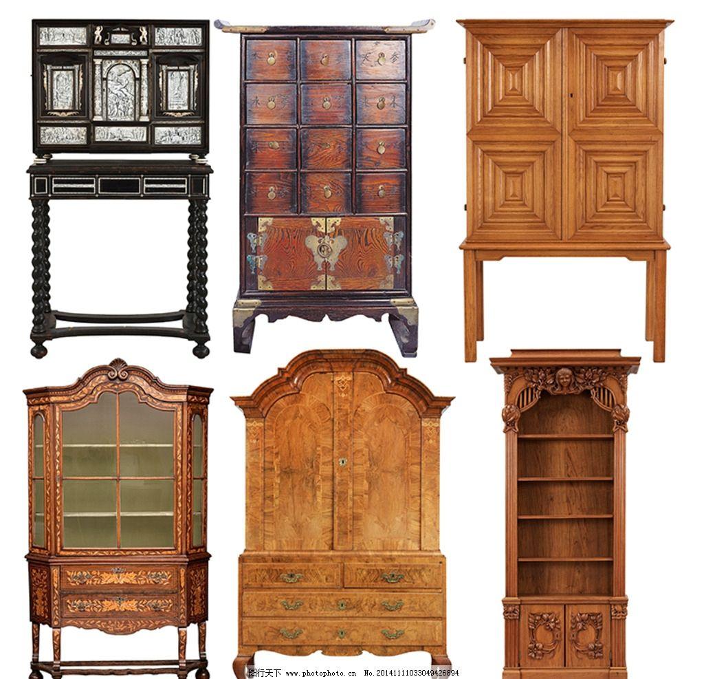 木柜素材 欧式家具 欧式木柜 欧式古典风格 中式古典木柜 实木家具