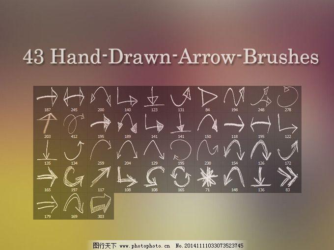 箭头 可爱手绘效果 箭头 ps笔刷 涂鸦箭头 手绘粉笔效果笔刷 psd源