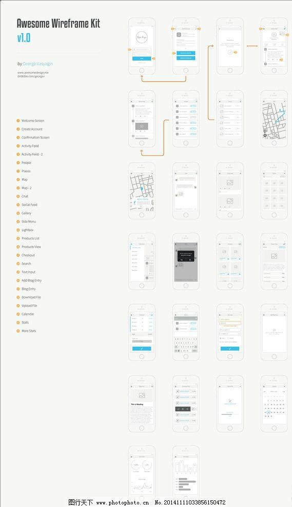 线框图 ue 设计素材 ui设计 移动设计 其他共享 设计 其他 图片素材