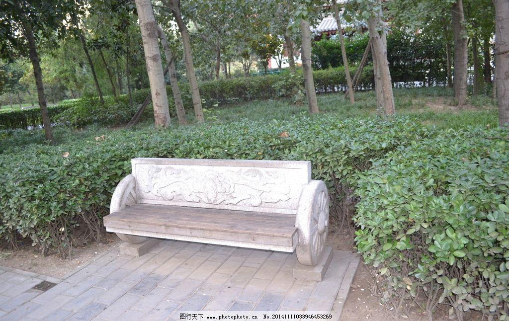 公园座椅图片