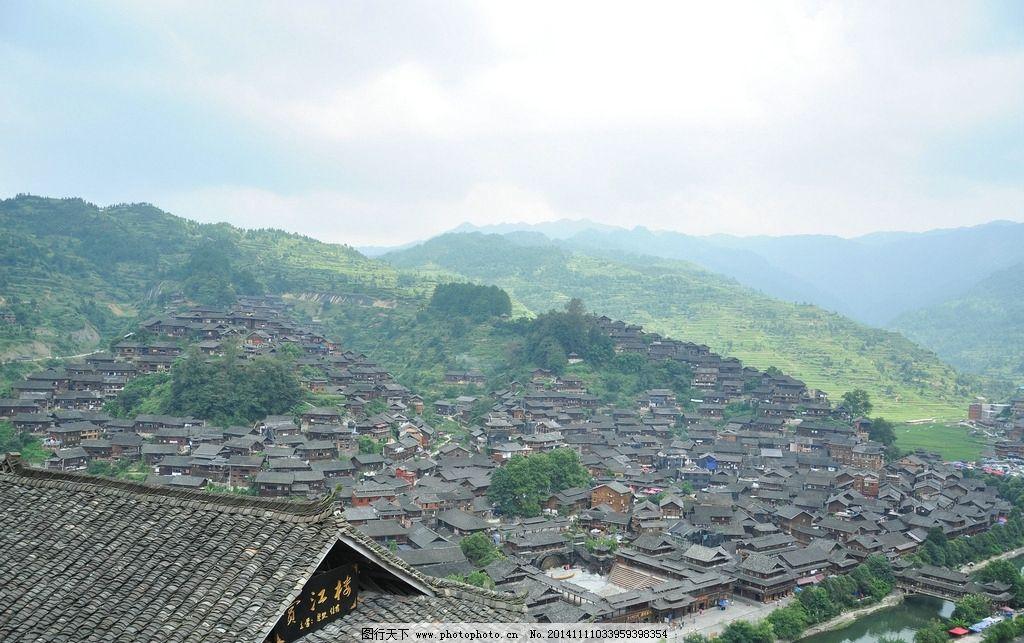 西江千户苗寨 古建筑 寨子 贵州 风景 风景 摄影 旅游摄影 国内旅游