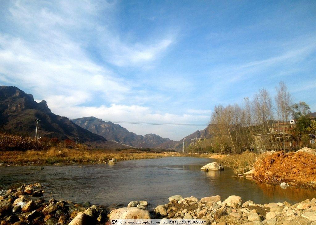 山水风景 蓝天 山村 小溪 石头 摄影