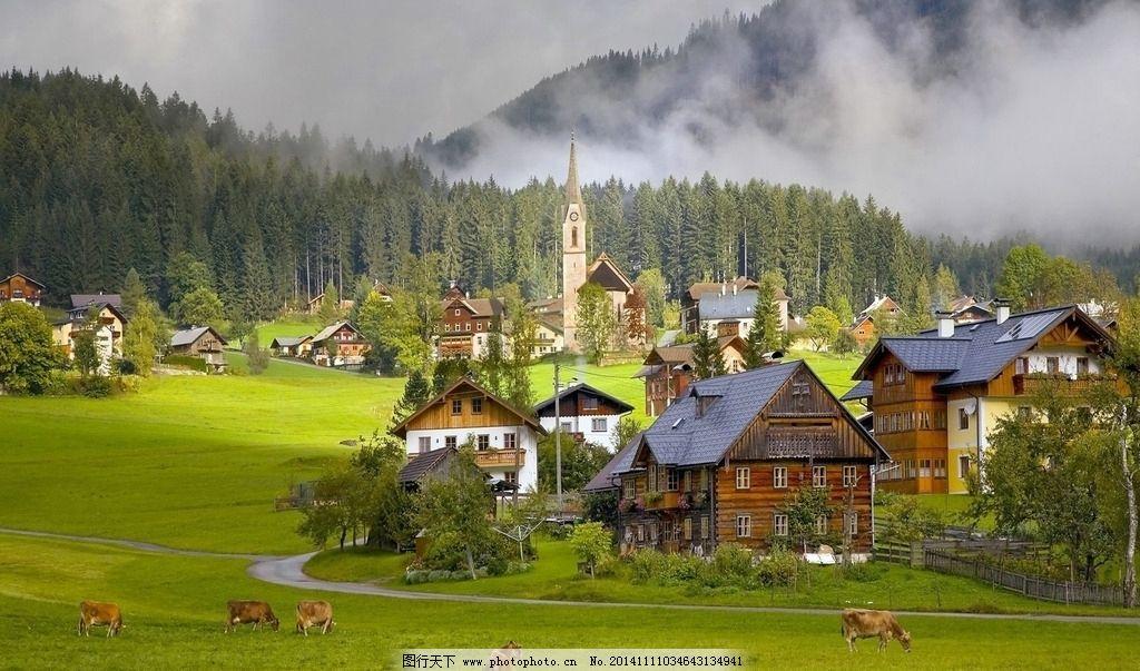 乡村 欧洲图片,人文 景观 壁纸 风光 风景 摄影-图行图片