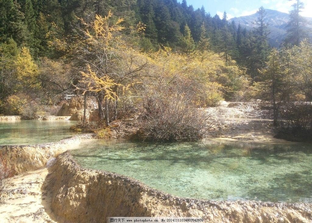 黄龙风景区 五彩池 钙华景观 峡谷 高山 森林 蓝天 自然景观  摄影