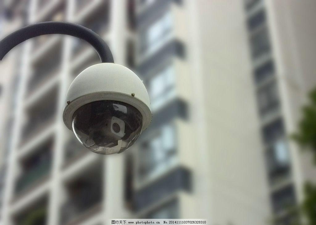 摄像头 探头 监视 安全