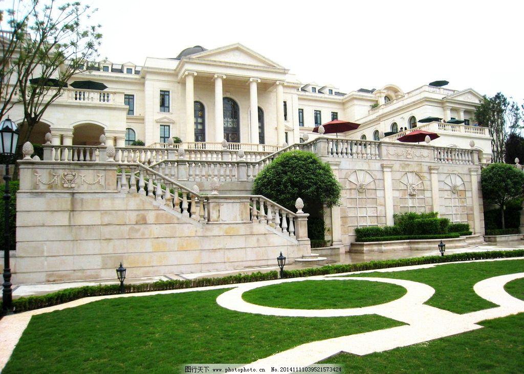 居住区 住宅 景观 实景 法式 新古典 花园 高端 高档 园林 植物 别墅图片