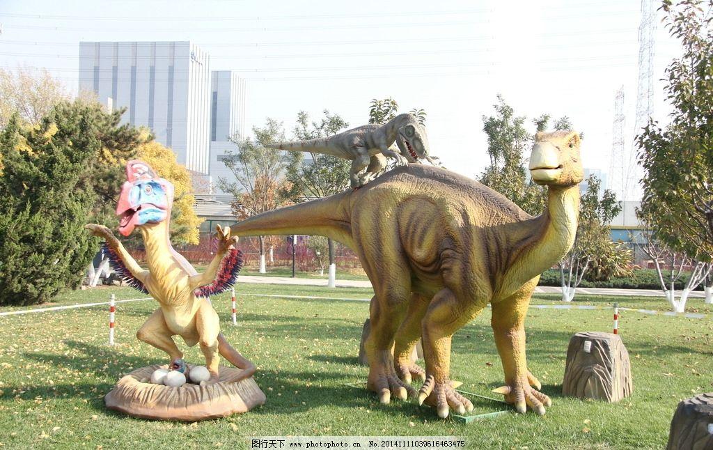 恐龙模型 大恐龙 花卉大观园 声控恐龙 动物世界 摄影 建筑园林 雕塑