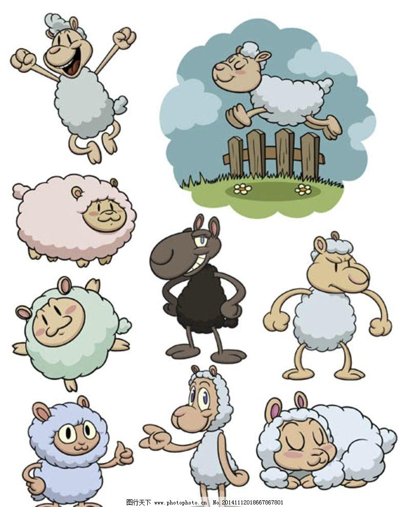 卡通小羊 卡通羊 2015 羊年素材 卡通动物 卡通形象 可爱动物 拟人化